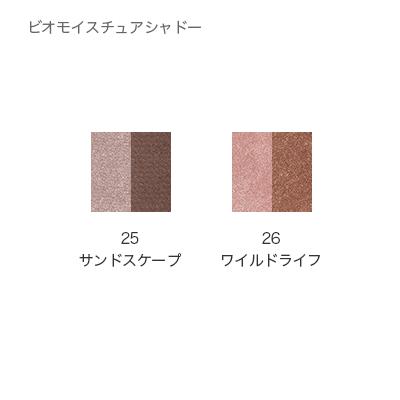 石けんオフメイクAW Collectionセット